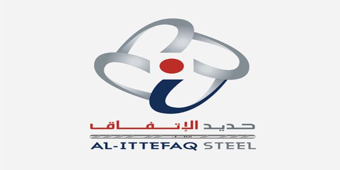 AL-ITTEFAQ STEEL